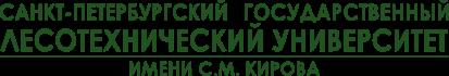 Система дистанционной поддержки образовательного процесса СПбГЛТУ